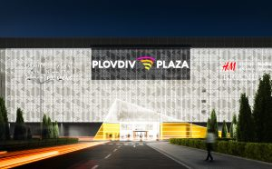 фасада търговски център PLOVDIV PLAZA