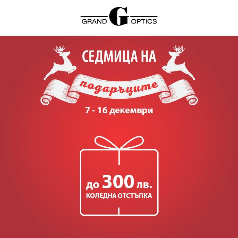 1000x1000 Mall GW 12 2018
